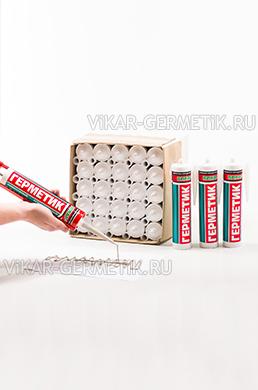 Герметик ВИКАР в картридже СЕРЫЙ объем 310мл