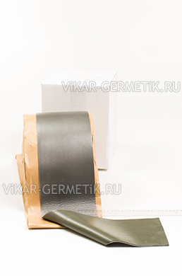 Лента ВИКАР ЛТ(и) бутилкаучуковая ширина 150мм толщина герметика 2мм толщина изолона 2мм